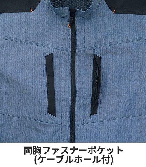 商品型番:KU92011V-SET|オプション画像:12枚目