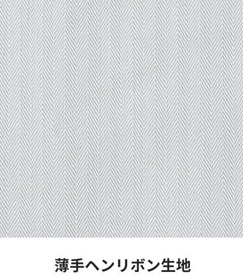 商品型番:KU92011V-SET|オプション画像:6枚目