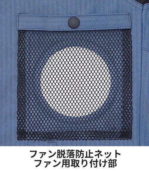 商品型番:KU92011V-SET|オプション画像:9枚目