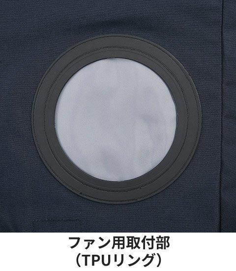 商品型番:K1001-SET|オプション画像:8枚目