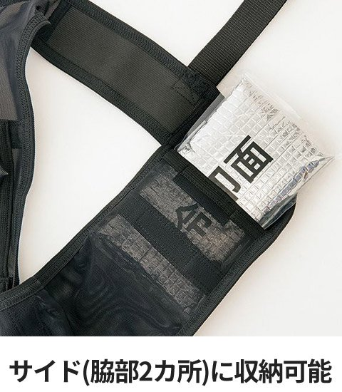商品型番:AZ-865932 オプション画像:10枚目