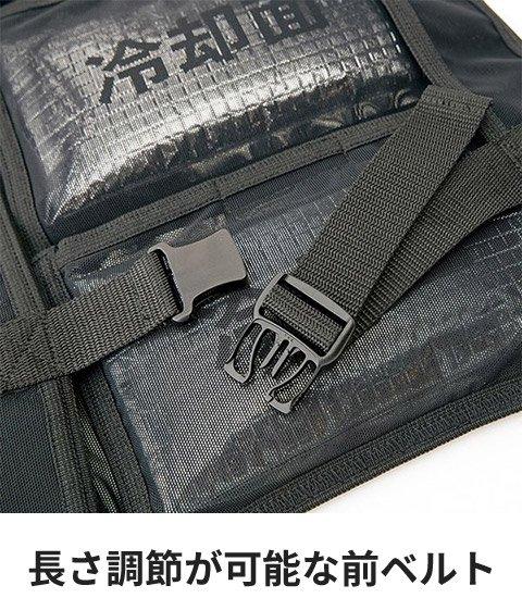商品型番:AZ-865932 オプション画像:6枚目