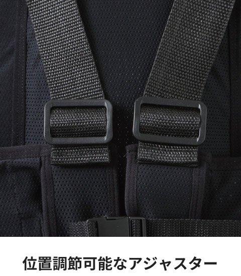 商品型番:KU99130 オプション画像:4枚目