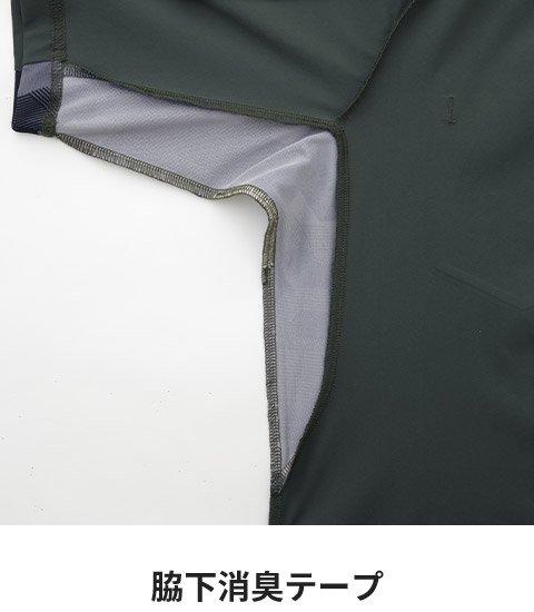 商品型番:SA10160 オプション画像:10枚目