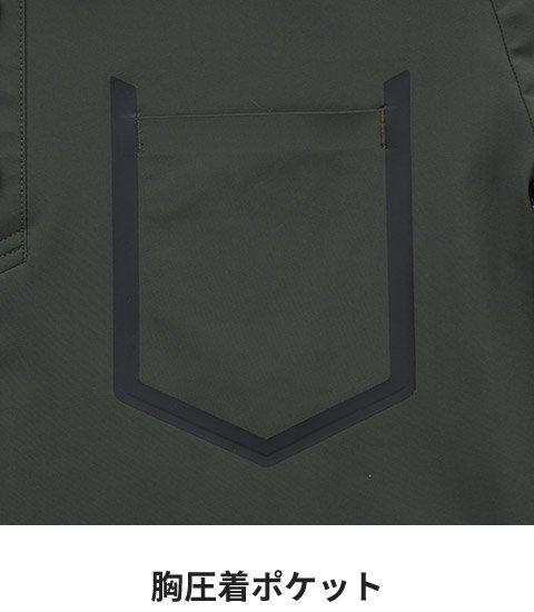 商品型番:SA10162|オプション画像:10枚目