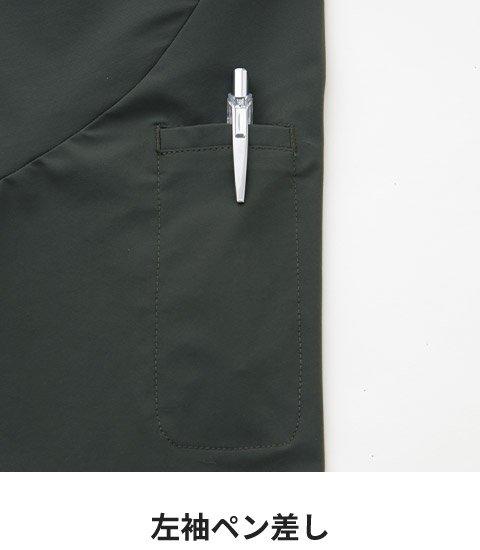商品型番:SA10162|オプション画像:9枚目