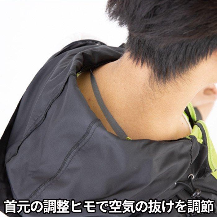 商品型番:XE98020-SET オプション画像:19枚目