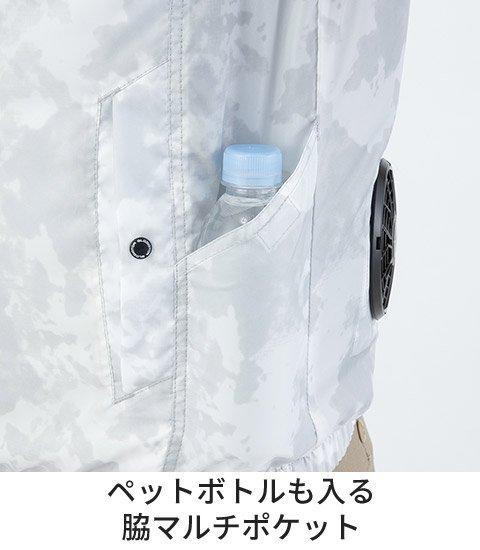 商品型番:G-5229-SET|オプション画像:11枚目