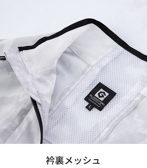 商品型番:G-5229-SET|オプション画像:13枚目