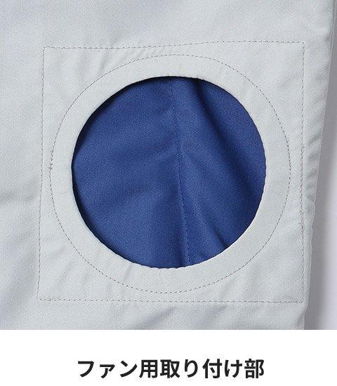 商品型番:KU90480-FASTSET|オプション画像:17枚目