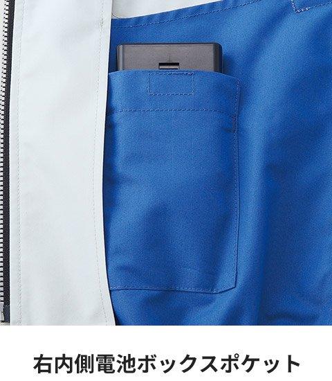 商品型番:KU90480-FASTSET|オプション画像:23枚目