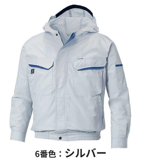 商品型番:KU90480-FASTSET|オプション画像:6枚目
