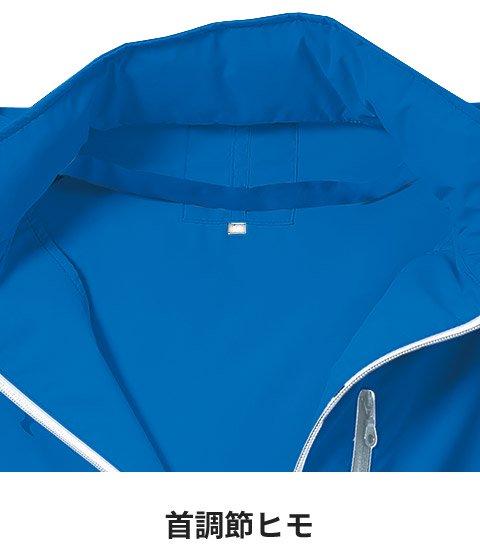 商品型番:KU90520S-FASTSET|オプション画像:18枚目