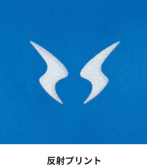 商品型番:KU90520S-FASTSET|オプション画像:19枚目