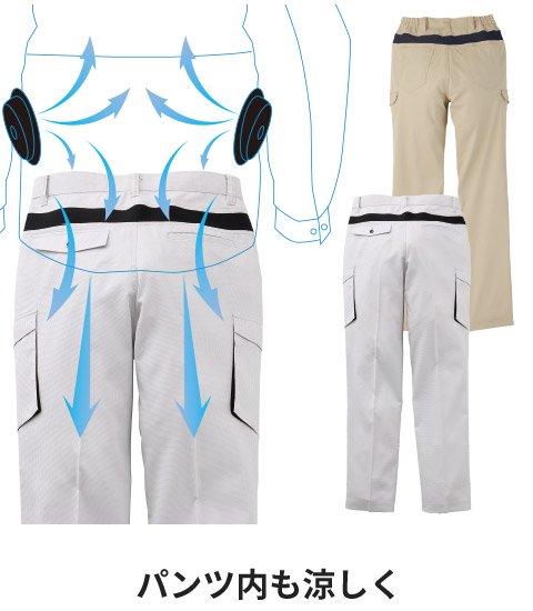 商品型番:KU90520S-FASTSET|オプション画像:24枚目