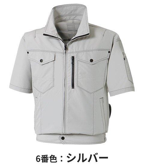 商品型番:KU95150-FASTSET|オプション画像:6枚目