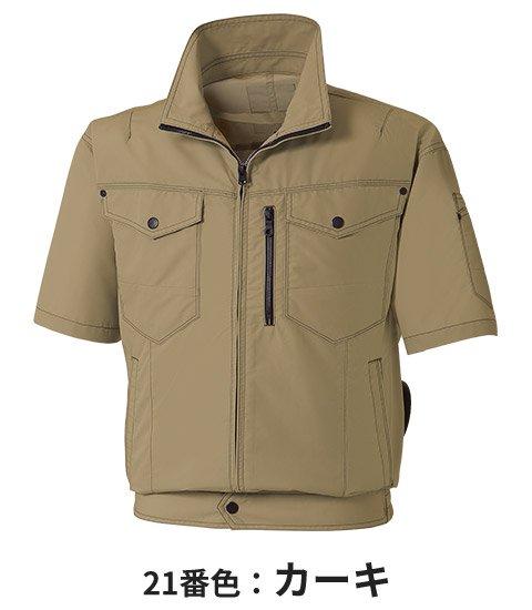 商品型番:KU95150-FASTSET|オプション画像:7枚目
