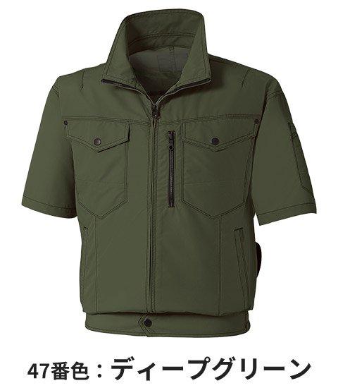 商品型番:KU95150-FASTSET|オプション画像:8枚目