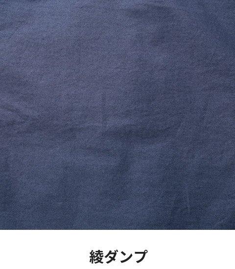 商品型番:KU93700-FASTSET|オプション画像:17枚目