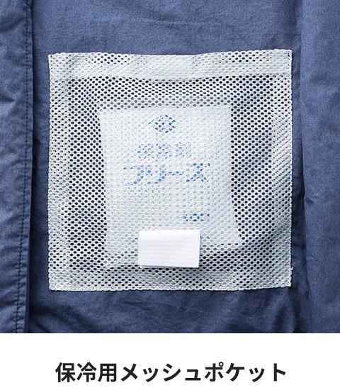 商品型番:KU93700-FASTSET|オプション画像:19枚目