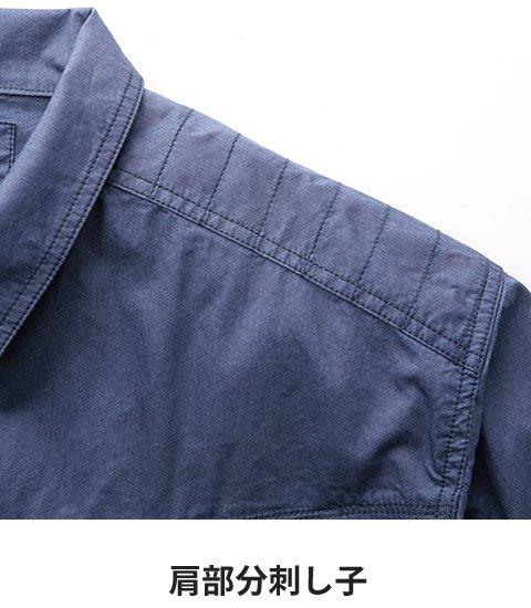 商品型番:KU93700-FASTSET|オプション画像:21枚目