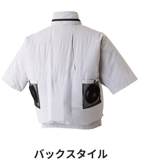 商品型番:ATK-045-SET オプション画像:5枚目