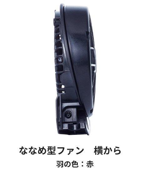 商品型番:ATK-3540-SET|オプション画像:18枚目