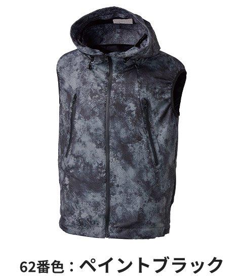 商品型番:ATK-3540-SET|オプション画像:5枚目
