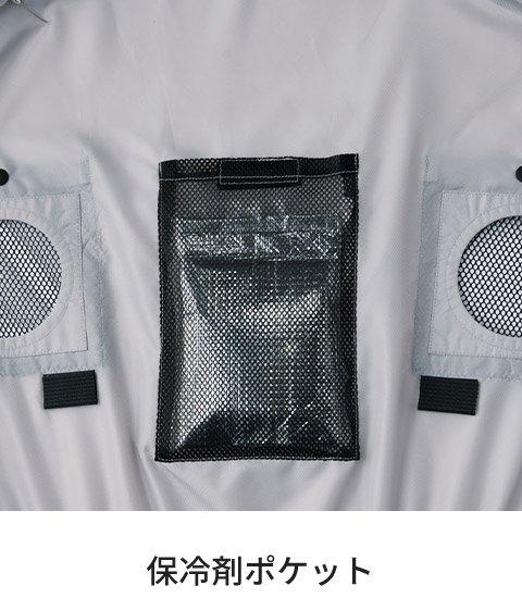 商品型番:ATK-055-SET|オプション画像:11枚目
