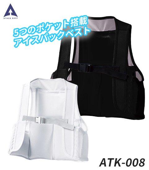 アタックベース ATK-008