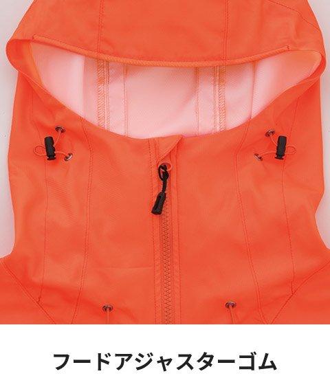 商品型番:KU92112-FASTSET|オプション画像:18枚目