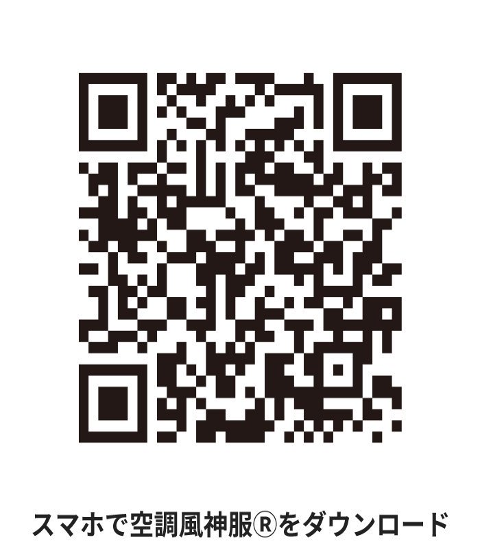 商品型番:KU92112-FASTSET|オプション画像:22枚目