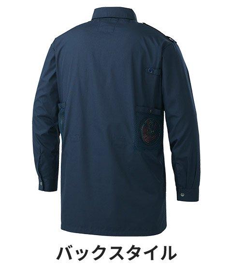 商品型番:KU92029-FASTSET|オプション画像:16枚目