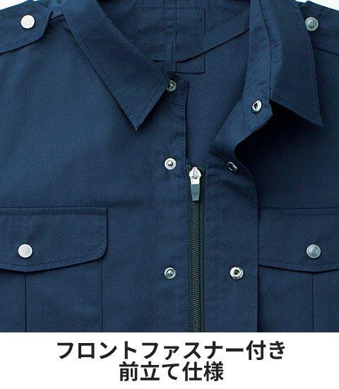 商品型番:KU92029-FASTSET|オプション画像:22枚目