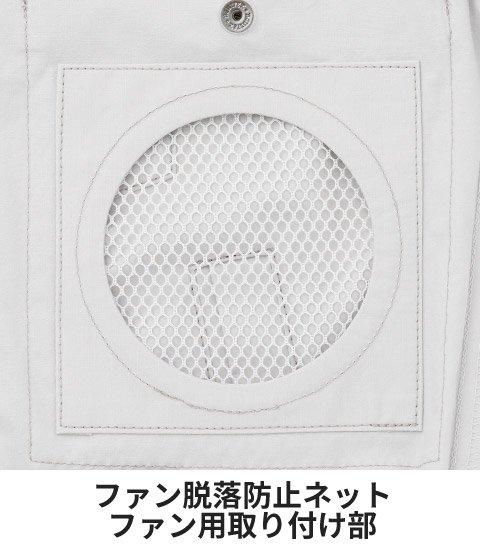 商品型番:KU91400G-FASTSET|オプション画像:5枚目