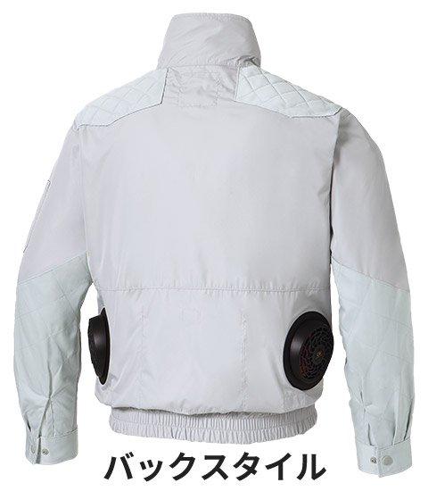 商品型番:KU92200-FASTSET|オプション画像:16枚目