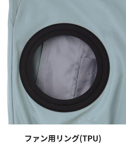 商品型番:KU92200-FASTSET|オプション画像:18枚目
