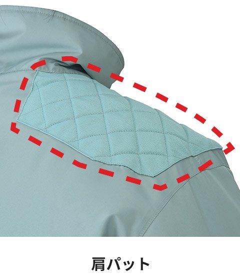 商品型番:KU92200-FASTSET|オプション画像:20枚目