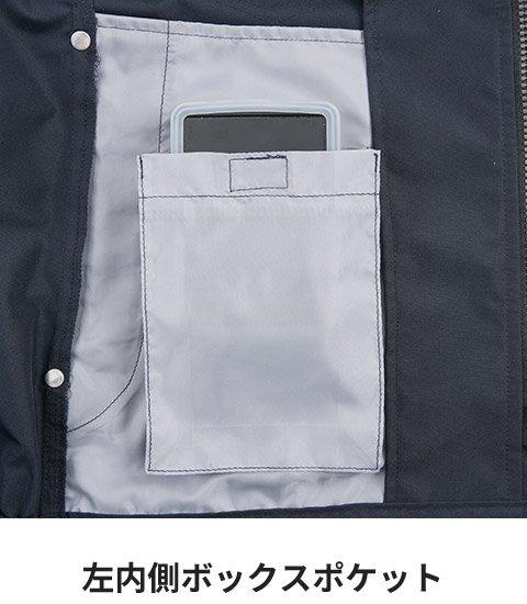 商品型番:K1005-FASTSET|オプション画像:11枚目