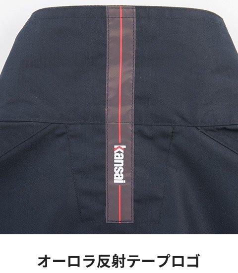 商品型番:K1005-FASTSET|オプション画像:5枚目