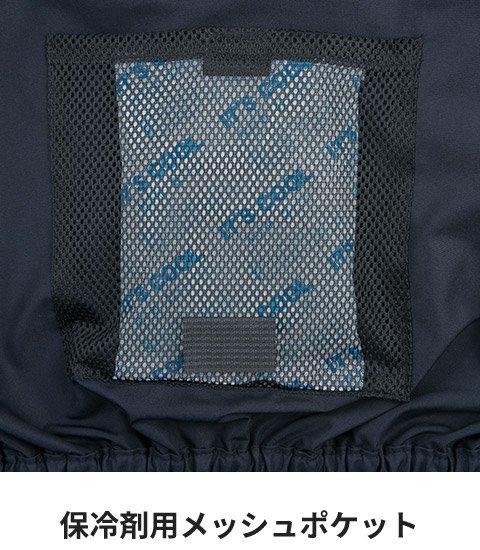 商品型番:K1005-FASTSET|オプション画像:9枚目