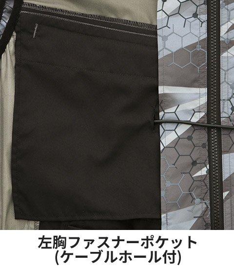 商品型番:KU92142-FASTSET オプション画像:12枚目