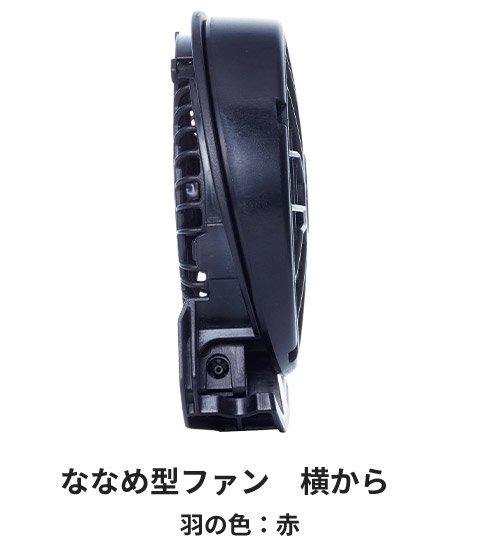 商品型番:KU92142-FASTSET オプション画像:17枚目