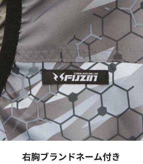 商品型番:KU92142-FASTSET オプション画像:8枚目