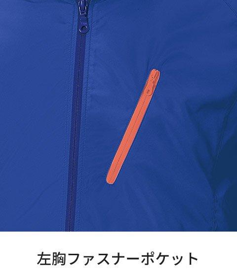 サンエスKU90510:左胸ファスナーポケット