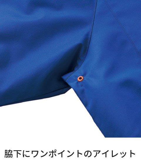 サンエスKU90510:脇下にワンポイントのアイレット付き