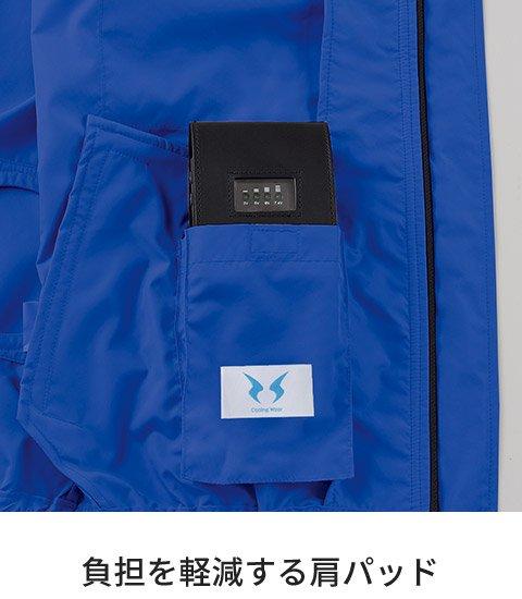 サンエスKU90510:左内側バッテリーポケット