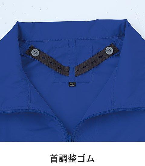 商品型番:KU90510|オプション画像:8枚目