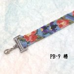 ビーズキット【京都・西陣柄ブレスレット 椿】PB-9 【DM便送料無料】