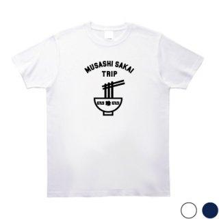 武蔵境Tシャツ#3 油そばTシャツ